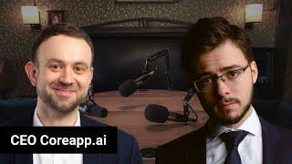 Антон Сажин CEO Coreapp про инвестиции в стартап и революцию рынка онлайн курсов Подкаст 1