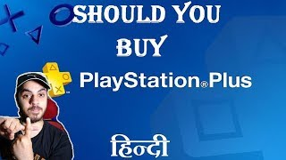 Should you Buy Playstation Plus Service? HINDI FULL EXPLANATION