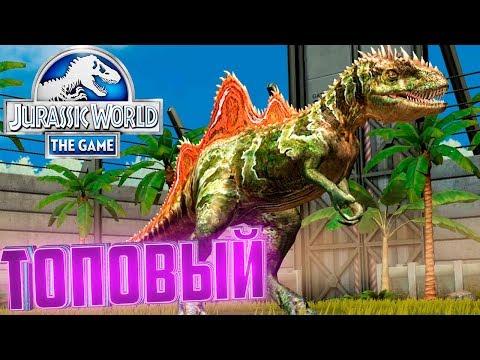 40й КОНКАВЕНАТОР  - Jurassic World The Game #248