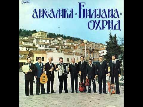 Ansambl Biljana Ohrid - Nedaleku od Voden grada - ( Audio )