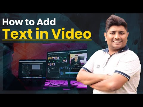 How to add text in video in android   video me text name kaise likhe   Hindi