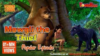 Jungle book Season 2 | Episode 6 | Mowgli the Thief | PowerKids TV