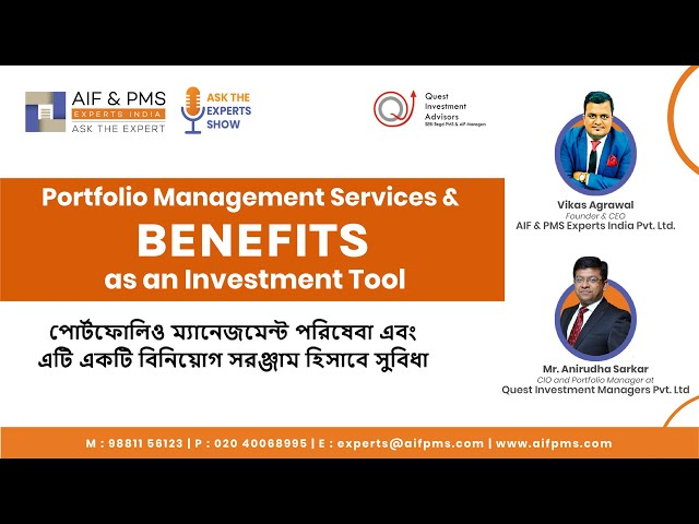 Portfolio Management Services and Benefits as an Investment Tool | AIF & PMS Experts India
