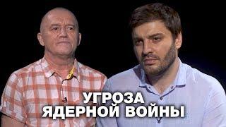 Шамиль Султанов: Угроза ядерной войны возросла на 300%!