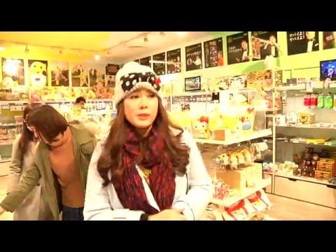 """SayHi ; Tokyo Cafe """"Moomin Cafe, Gudetama cafe, Pompompurin Cafe""""15-04-59"""
