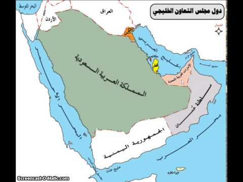 Geographical features of the Gulf Cooperation Council (GCC)