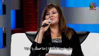افتح يا رب عيون شعبك - ترنيم الأخت منال سمير والأخ بهجت عدلي - Alkarma tv