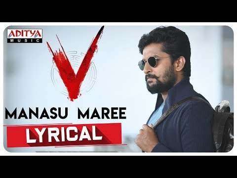 Manasu Maree Lyrical | V Songs | Nani, Sudheer Babu | Amit Trivedi