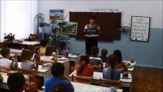 Читання 1 клас