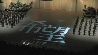平成30年度自衛隊音楽祭 MISIA明日へ合唱