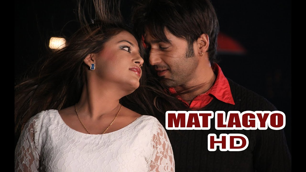 Download Maat lagyo maat lagyo - Full Song - Lazza
