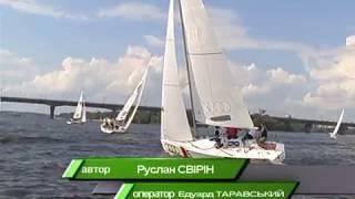 Парус: Кубок KRYC-2018, новий володар!