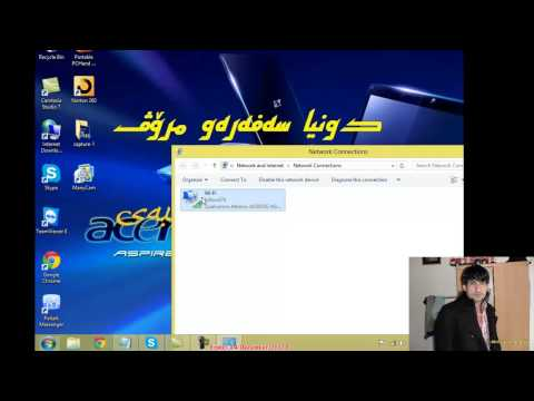 How to Block Adult Porn Websites in Pc 2015 (Telugu) from YouTube · Duration:  3 minutes 31 seconds