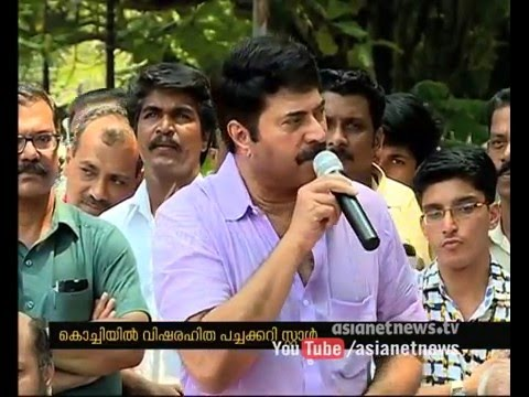 Mammootty inaugurated Organic Vegetable Stall in Kochi