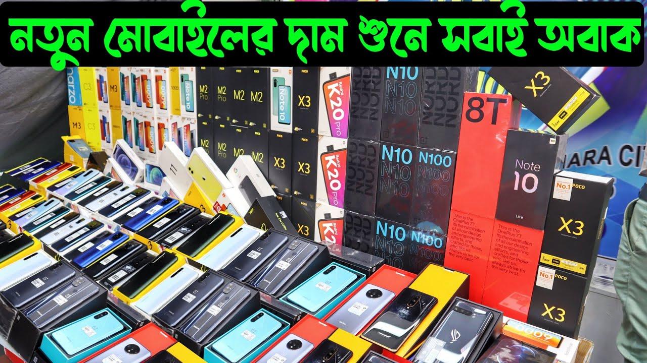 নতুন মোবাইলের দাম শুনে সবাই অবাক? all mobile phone price in Bangladesh 2021? Asif Vlogs
