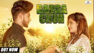 Badda Chor | Sheenam Katholic | Divya Jangid, Sonu Honey | New Haryanvi Songs Haryanavi 2019