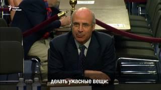 Браудер   Закон Магнитского бьет по Путину лично