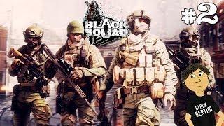 BLACK SQUAD - №2. УНИЧТОЖЕНИЕ