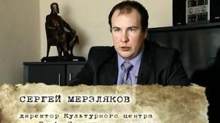 Фильм о  П.А.Столыпине.