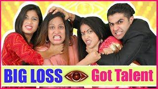 BIG LOSS Got Talent | #Show #Spoof #Fun #Sketch #Roleplay #Anaysa #ShrutiArjunAnand
