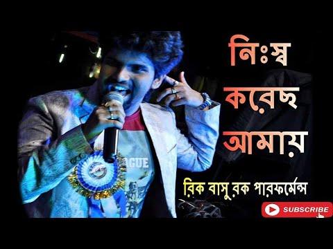 Nissho Korecho Amay   Rik Basu Zee Sa Re Ga Ma Pa   9830183299   Rock On Musical Troupe
