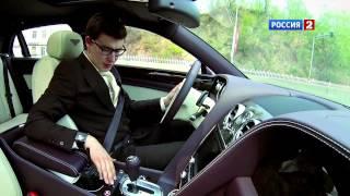 Тест драйв Bentley Flying Spur 2014