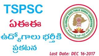 TSPSC Latest Notification 2017 AEE 277 Posts | Telangana Latest Govt Jobs in Telugu | How to Apply