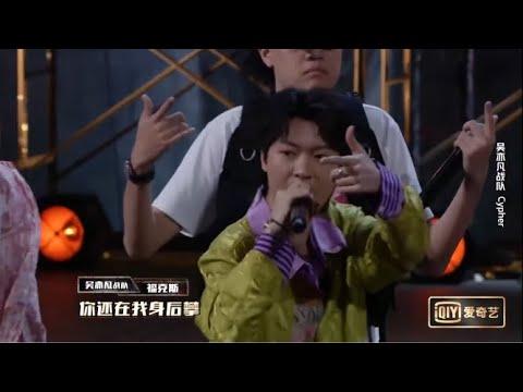 Download 兄弟們上 - 大傻 - 福克斯 - Doooboi - L4WUDU - 嘿人李逵 - 中國新說唱 - 1080p