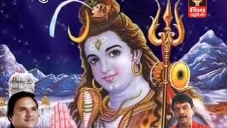 Kailash Ke Nivasi-Hemant Chauhan-Shiv Tandav-2016 Lord Shiva Bhajan-Song-Audio Juke Box
