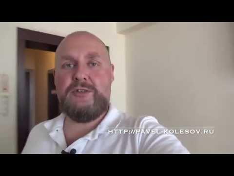 ✈ 2016 06 30 Москва отель Измайлово Вега Moscow Best Western Plus Vega Hotel review номер Семейныи