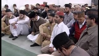 Tehreekatay Dua 03  (Urdu)
