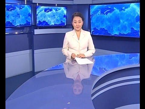 Вести Бурятия. 15-40 Эфир от 28.10.2016