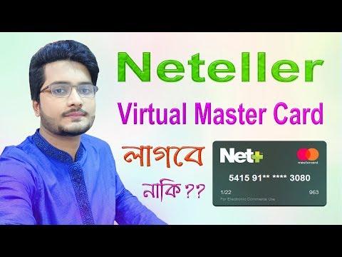 Neteller Virtual Card Bangladesh || Neteller Virtual Mastercard In Bangladesh || Neteller Bangladesh