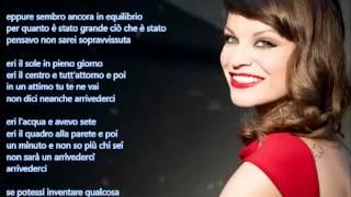 Alessandra Amoroso - Non sarà un arrivederci
