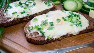 Яичница в хлебе Быстрый завтрак