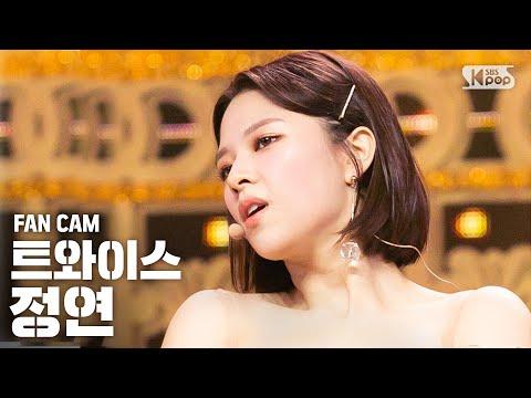 [안방1열 직캠4K/고음질] 트와이스 정연 '필스페셜' (TWICE JEONGYEON 'Feel Special' Fancam)ㅣ@SBS Inkigayo_2019.9.29