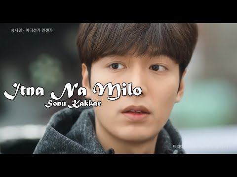 Itna Na Milo Humse -  Sonu Kakkar latest song with korean video 2017