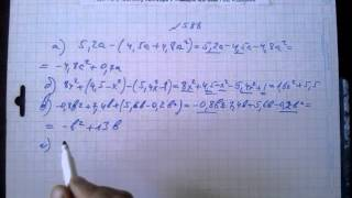 гдз №588 алгебра 7 класс Макарычев
