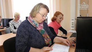 «IT-выпускной» прошел для пожилых людей в Нижнем Новгороде