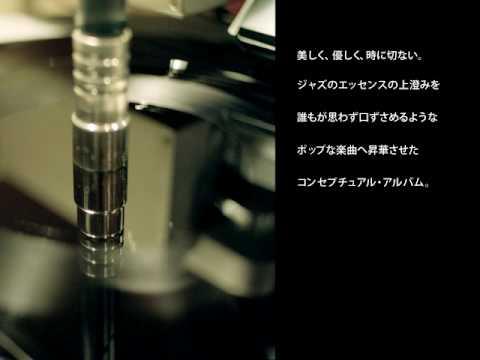 Kenichiro Nishihara Humming Jazz