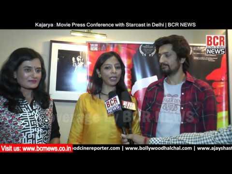 Kajarya : Movie Press Conference with Starcast in Delhi | BCR NEWS