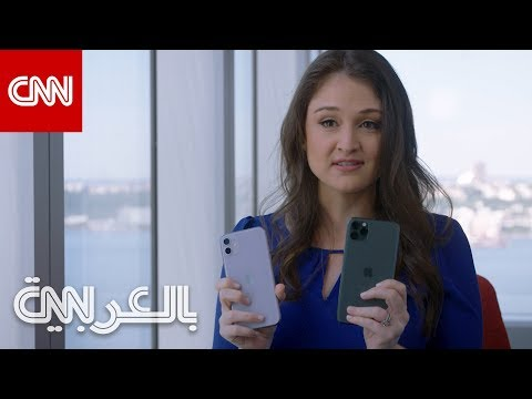 أبرز مواصفات هواتف آبل الجديدة آيفون 11 و11 Pro  - نشر قبل 3 ساعة