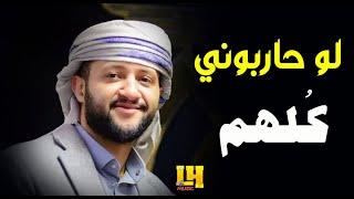 سلطان الطرب ( حمود السمه ) // يا روحي ابرد منهم ... الناس هذا طبعهم // تسجيل اسطوري