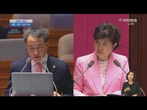 바른정당 박인숙 의원_국회 대정부질문 2017.09.14