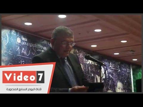 اليوم السابع : بالفيديو..وزير الاتصالات: شباب مصر قادر على حل مشاكل الشرق الأوسط خلال 3 سنوات