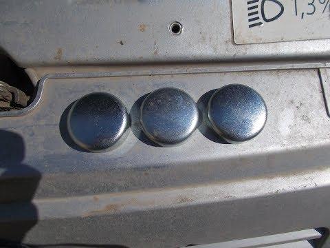 Замена Боковой заглушки блока двигателя  своими руками.