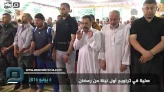 مصر العربية |  هنية في تراويح أول ليلة من رمضان