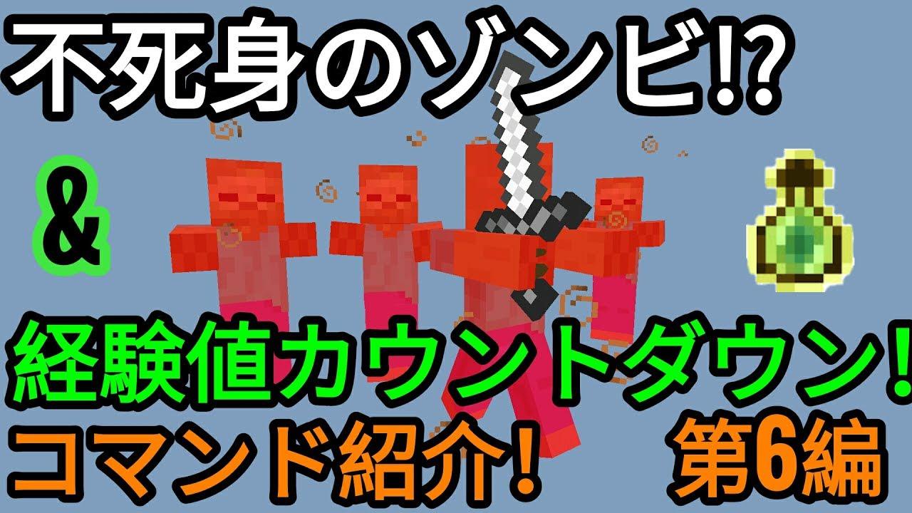 サバイバルモード入手不可 - Minecraft Japan ...
