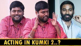 Dhanush ரொம்ப தன்னடக்கமா இருப்பாரு ...! | Actor Kumki Ashwin Interview | Part 2 | TalksOfCinema