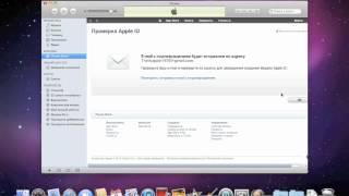 Регистрация в iTunes без кредитной карты.(В этой программе мы покажем, как легко и быстро создать аккаунт в iTunes Store без кредитной карты!, 2012-03-09T10:14:39.000Z)
